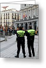 Policia Madrid Greeting Card
