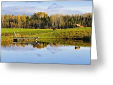 Pond And Cattle Near Mansonville Greeting Card