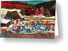 Pond Hockey 3 Greeting Card