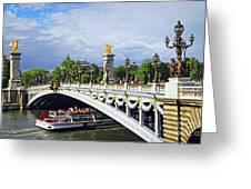 Pont Alexander IIi Greeting Card by Elena Elisseeva