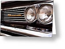 Pontiac Bonneville Greeting Card