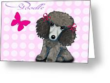 Poodle Cartoon Greeting Card