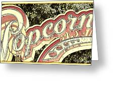 Popcorn Greeting Card