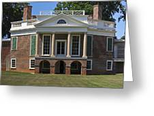 Poplar Forest From The South Lawn Greeting Card