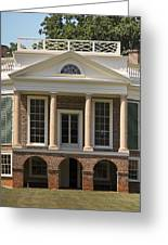 Poplar Forest South Portico Greeting Card
