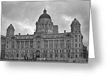 Port Of Liverpool Building Greeting Card