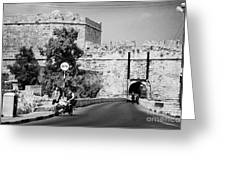 Porta Di Limisso Old Land Limassol Gate In The Old City Walls Famagusta Greeting Card