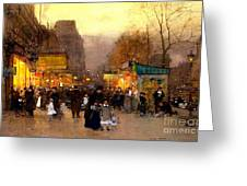 Porte St Martin At Christmas Time In Paris Greeting Card