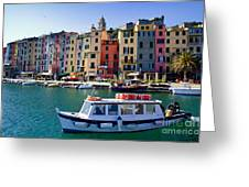 Porto Venere Greeting Card