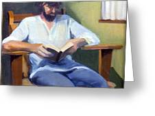 Portrait Study 1984 Greeting Card