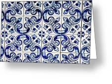 Portuguese Azulejo Greeting Card