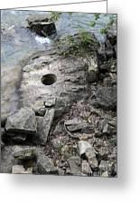 Pot Hole In Niagara River Greeting Card