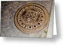 Prague Manhole Cover Greeting Card