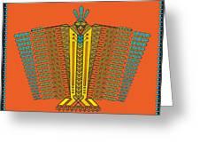 Prairie Eagle Greeting Card