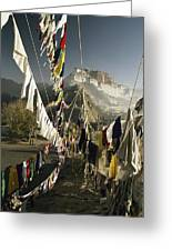 Prayer Flags Hang In The Breeze Greeting Card