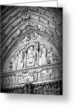 Prayers At Notre Dame - Black And White Greeting Card