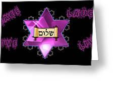 Prayers Greeting Card
