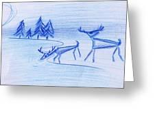 Prehistoric Scenic Greeting Card
