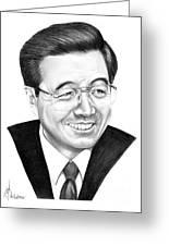 President Hu Jintao Greeting Card