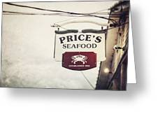 Price's Seafood Greeting Card
