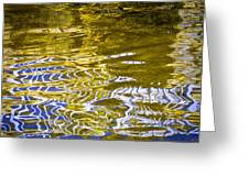 Priest Lake Reflections Greeting Card