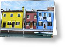 Primary Colors In Burano Italy Greeting Card