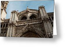 Primate Cathedral  Greeting Card