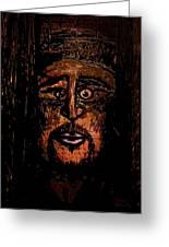 Prophet Greeting Card