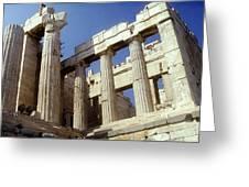 Propylaia Acropolis Greeting Card
