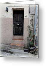 Provence Door Number 33 Greeting Card