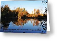 Proverbs 27 V19 Greeting Card