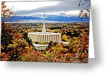 Provo Temple Oak Greeting Card