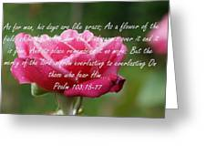 Psalm 103 Greeting Card