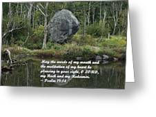 Psalm 19 V14a Greeting Card