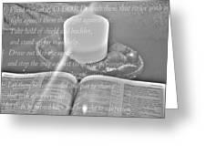 Psalm 35 Greeting Card