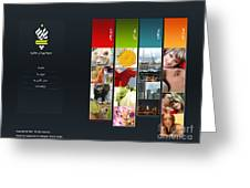 Psp Company Web Template Greeting Card