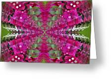 Psychadelic Flower Greeting Card