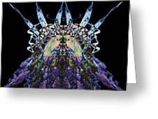 Psychedelic Spines Greeting Card