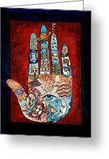 Psychic Hand Greeting Card by Mary DeLave