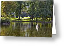 Public Garden 05 Greeting Card