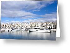 Puerto Banus In Spain Greeting Card