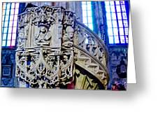 Pulpit St Stephens - Vienna Greeting Card