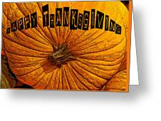 Pumpkin Holiday Greeting Card