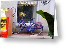 Purple Bike Greeting Card