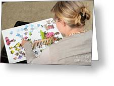 Puzzle Therapy Greeting Card by Photo Researchers, Inc.