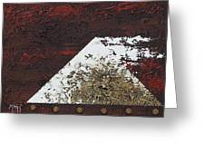 Pyramid 1 Greeting Card
