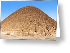 Pyramid Giza. Greeting Card