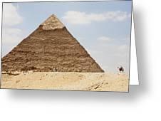 Pyramid Of Khafre Chephren, Giza, Al Greeting Card