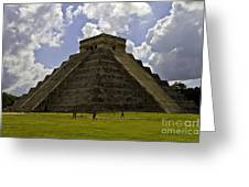 Pyramid Of Kukulkan Two Greeting Card