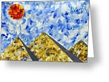 Pyramidscape Greeting Card